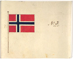 250px-Norwegian_flag_Meltzer